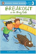 Breakout at the Bug Lab (Paperback)