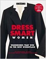 [중고] Dress Smart Women (Hardcover)