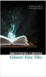 Grimms' Fairy Tales (Paperback)