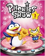 Phonics Show 1: Student Book (Book + Hybrid CD 2장)