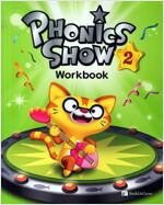 Phonics Show 2: Workbook (Paperback)