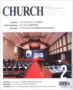 처치미디어 Church Media 2018.2