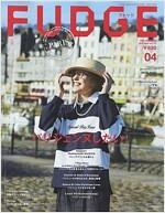 FUDGE(ファッジ) 2018年 04月號 [雜誌] (雜誌)