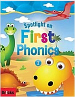 Spotlight on First Phonics 1 세트 (Student Book + Story Book + CD 3장)