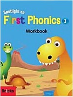 Spotlight on First Phonics 1: Workbook