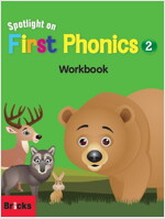Spotlight on First Phonics 2: Workbook