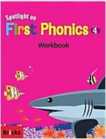 Spotlight on First Phonics 4: Workbook