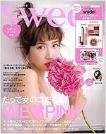 Sweet(スウィ-ト) 2018年 5月號