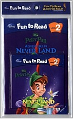 Adventure in Never Land (Paperback + Workbook + CD 1장)