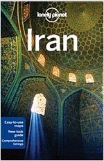 Lonely Planet Iran (Paperback, 6)