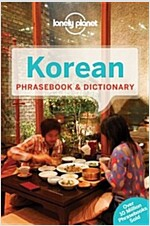 Lonely Planet Korean Phrasebook & Dictionary (Paperback, 5)