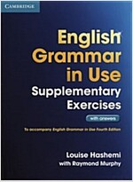 English Grammar in Use Supplementary Exercises with Answers (Paperback, 3 Revised edition)