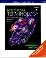 Medical Terminology (10th Edition, Paperback)