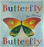 [중고] Butterfly (Hardcover, Pop-up Book)