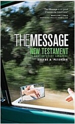 The Message New Testament-MS (Paperback)