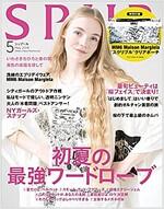 SPUR(シュプ-ル) 2018年 05 月號 [雜誌]