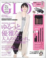 GLOW (グロウ) 2018年 05月號 (雜誌, 月刊)