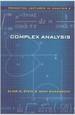 Complex Analysis (Hardcover)