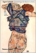 Egon Schiele : Drawings & Watercolours (Hardcover)