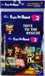 Toys to the Rescue (Paperback + Workbook + Audio CD 1장)