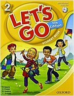 Let's Go: 2: Student Book (Package, 4 Revised edition)