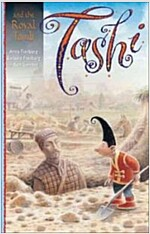 [중고] Tashi and the Royal Tomb (Paperback)