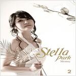 [중고] 스텔라 박 (Stella Park) - Memory