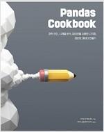 Pandas Cookbook