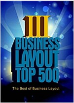Business Layout Top 500 III (Hardcover)