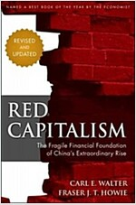 Red Capitalism - Revised and Updated (Hardcover, 2, Revised, Update)