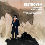 [수입] 베토벤 : 교향곡 전곡, 서곡집 [6 for 2]