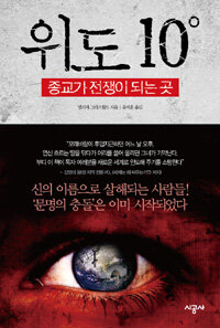 http://image.aladin.co.kr/product/1389/81/cover/8952763432_1.jpg