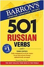 501 Russian Verbs (Paperback, 3)