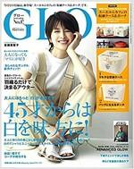 GLOW (グロウ) 2018年 06月號 (雜誌, 月刊)