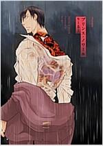 プリンス·ノワ-ル (バンブ-コミックス moment) (コミック)