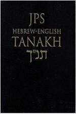 JPS Hebrew-English Tanakh-TK-Pocket (Paperback, 2)