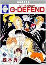 G·DEFEND(56) (冬水社·ラキッシュコミックス) (コミック)