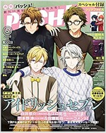 PASH! 2018年 05 月號 [雜誌] (雜誌)