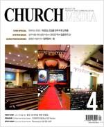 처치미디어 Church Media 2018.4