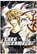코어 스크램블 Core Scramble 3