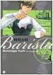 바리스타 4