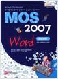[�߰�] MOS 2007 Word Expert