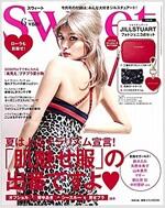 Sweet(スウィ-ト) 2018年 6月號