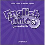 English Time: 4: Class Audio CDs (X2) (CD-Audio, 2 Revised edition)