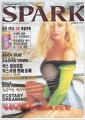 [중고] 고감도 남성문화지 월간 스파크 1997년-3월호 창간1주년2대특별부록 포함 (신536-1)