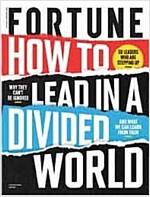 Fortune USA (격주간 미국판): 2018년 05월호 - 문재인 대통령 '2018 세계 지도자 50인'선정 단신 기사 수록