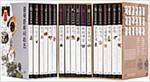 [중고] 중국문화 시리즈 세트 - 전18권