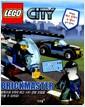 레고 브릭마스터 : 시티