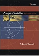 Complex Variables with Applications (Paperback, 3)