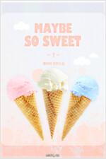 [BL] Maybe so sweet(메이비 소 스윗) 1